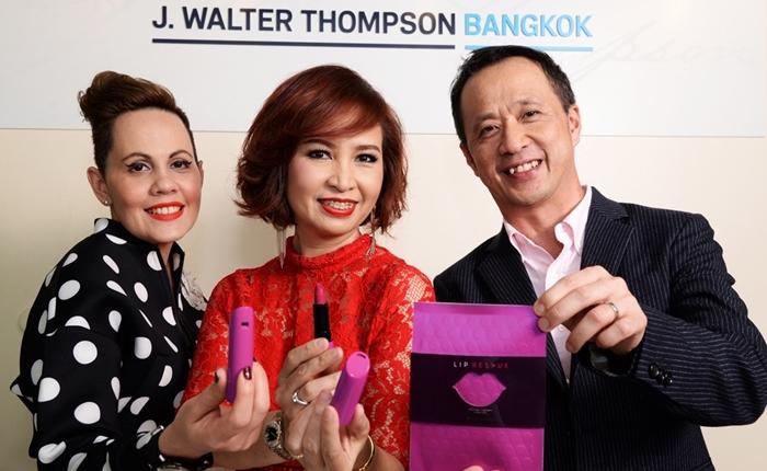 """เจ. วอลเตอร์ ธอมสัน ประเทศไทย ร่วมกับ โอเรียนทอล พริ้นเซส เปิดตัว """"ลิป เรสคิว"""" (Lip Rescue)"""