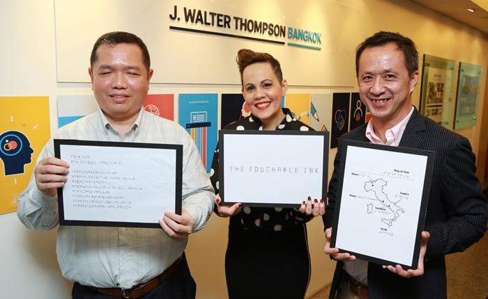 """เจ. วอลเตอร์ ธอมสัน ประเทศไทย จับมือ ภาควิชาเคมี มหาวิทยาลัยธรรมศาสตร์ เปิดตัวนวัตกรรม """"หมึกพิมพ์ลายนูน"""""""