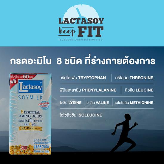 Lactasoy-5