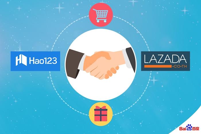 Lazada-2
