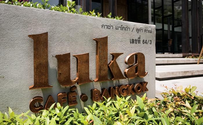 Luka-cafe-bangkok1