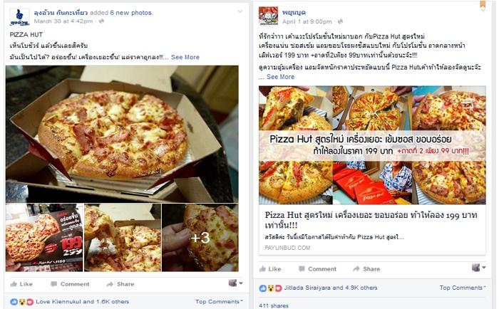Pizza-Hut-9