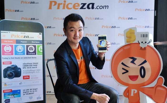 Priceza เผยเทรนด์ร้อนตลาดอีคอมเมิร์ซปี 2559 พร้อมแนะผู้ประกอบการให้เร่งตอบสนองต่อสถานการณ์ตลาด