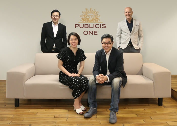Publicis-One-1
