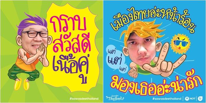 Sawasdee-Thailand-5