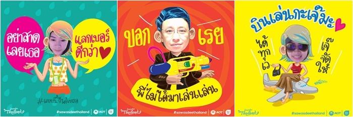 Sawasdee-Thailand-6