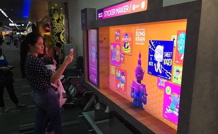 Sawasdee Thailand ของเล่นชิ้นใหม่ในสนามบินไทย เอาใจนักเดินทาง เปิดใช้ฟรีสงกรานต์นี้