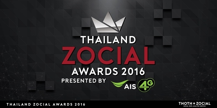 ThailandZocialAwards2016-2