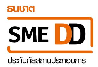 Thanachart-SME-2