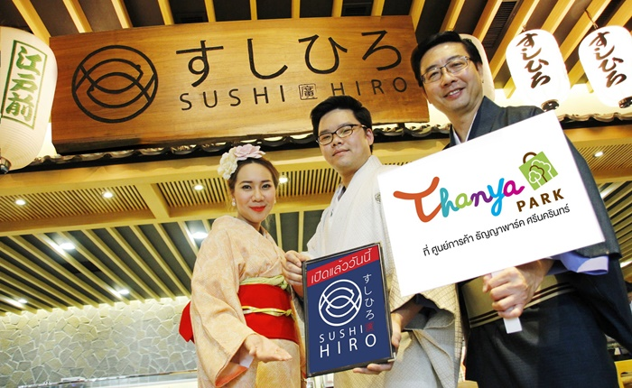 ซูชิ ฮิโระ ใหญ่ที่สุดในไทยที่ ธัญญาพาร์ค ศรีนครินทร์