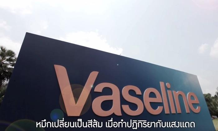 Vaseline-5