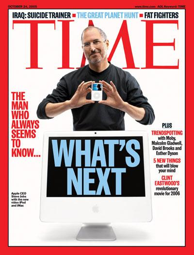 apple-40th-anniversary-time-magazine-steve-jobs-3