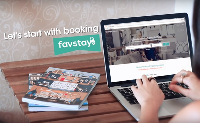 จะไปเที่ยวใช่มั้ย? หาที่พักให้พร้อม ลองประสบการณ์ใหม่แบบ FavStay