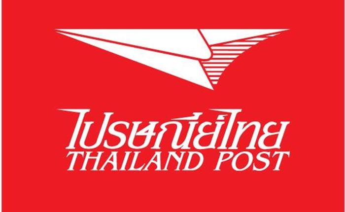 เริ่มแล้ว! ต่อไปนี้ ส่งพัสดุทางไปรษณีย์ จะต้องแสดงบัตรประชาชนทุกครั้ง