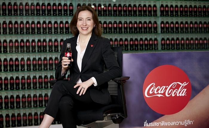 03_Mrs. Sedef Salingan Sahin_General Manager of Coca-Cola Thailand