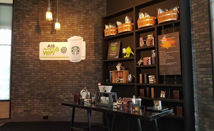 มีกาแฟที่ไหน มี AIS SUPER WiFi ที่นั่น ความร่วมมือของยักษ์ใหญ่ AIS – STARBUCKS