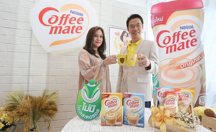 """เนสท์เล่ เปิดตัว """"คอฟฟีเมต"""" โฉมใหม่ครั้งแรกในเมืองไทย ชวนคนรักกาแฟ """"ใส่หัวใจ ใส่คอฟฟีเมต"""""""