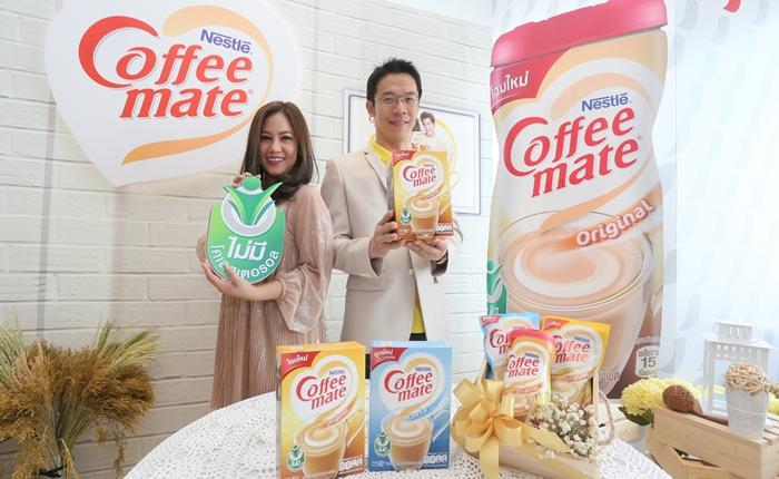 Coffeemate-2