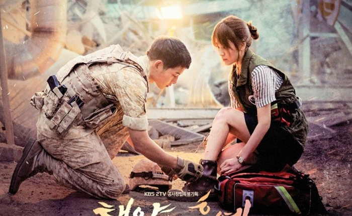 Descendants of the Sun 1