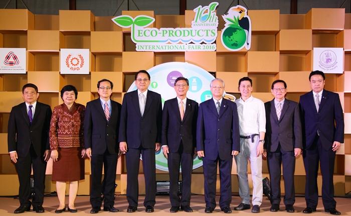 ส.อ.ท.ปลุกกระแสรักษ์โลก ยกทัพสินค้า บริการและเทคโนโลยี ร่วมโชว์ในงาน Eco-Products International Fair 2016