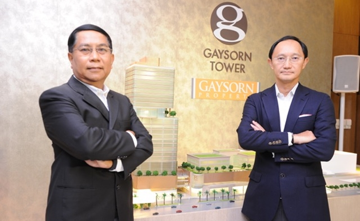 Gaysorn-Tower-5