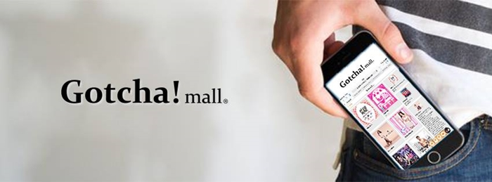 Gotcha!mall-1