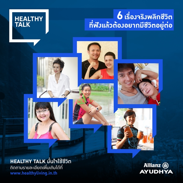 Healthy-Talk-1