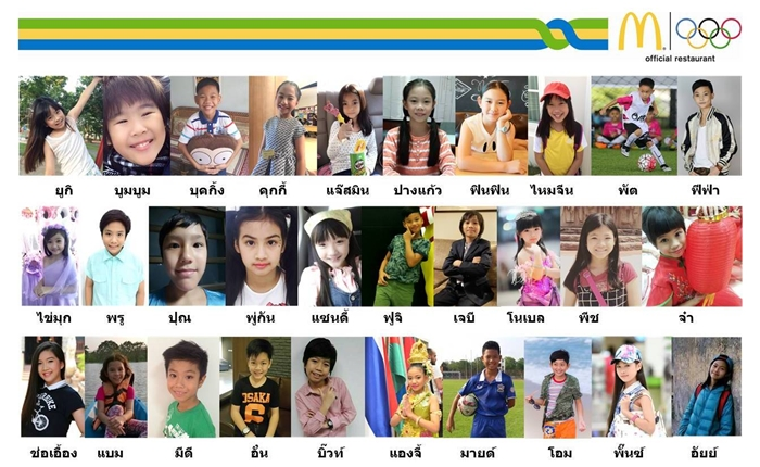 McDonald's-Olympics-Kids-1