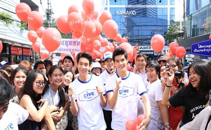 """Nexcare™ สนับสนุนทุก """"การให้"""" สานต่อโครงการ CSR อย่างต่อเนื่อง ผ่านแคมเปญ GIVE Nexcare™…GIVE Thailand 2016"""