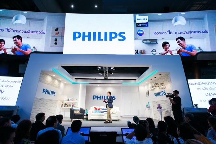 PHILIPS 0754