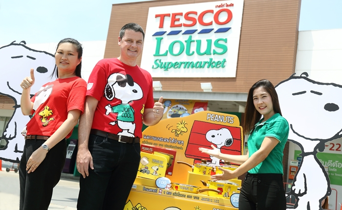 TESCO-Lotus-2