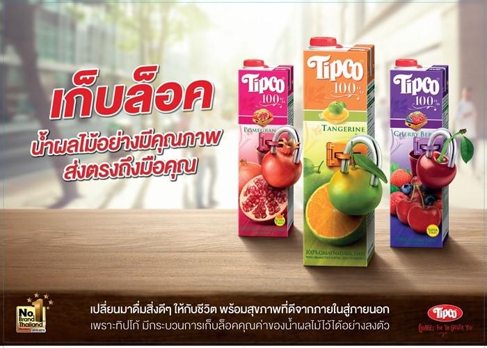 Tipco-3