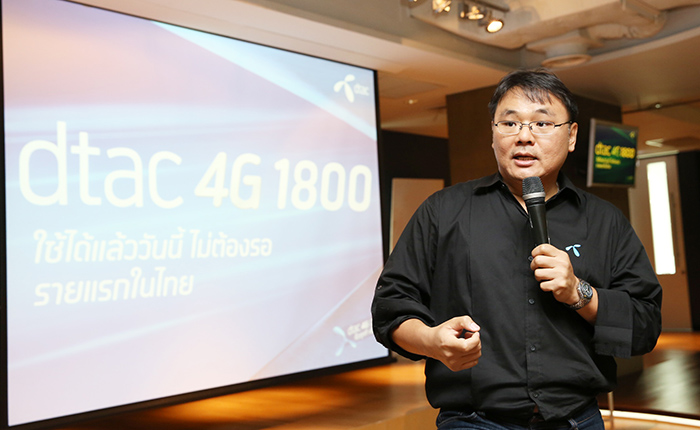 """คุยพิเศษกับ """"ประเทศ ตันกุรานันท์"""" เรื่อง 4G dtac และทำไมไทยต้องวางแผนประมูลคลื่นใหม่"""