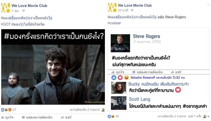 fb page2