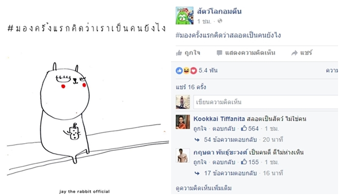 fb page3