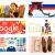 21 Google Doodles สุดครีเอทในเดือนพฤษภาคม 2016 มีอันไหนโดนใจคุณบ้าง?