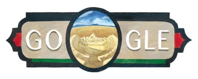 jordan-independence-day-2016-5658386109562880-hp2x
