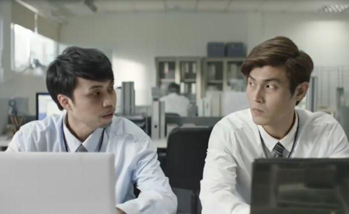 officeman1