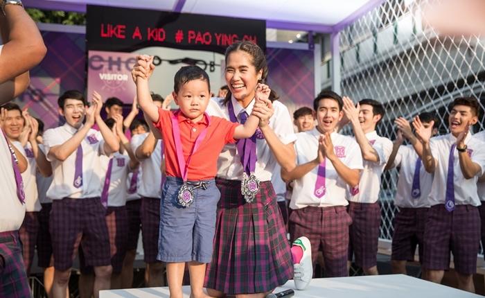 #PaoYingChoobSchool CSR รูปแบบใหม่ ต้อนรับเปิดเทอมด้วยการเปิดโรงเรียนเป่ายิ้งฉุบย้อนอดีตวันวาน