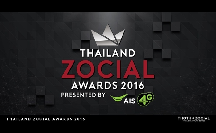xThailandZocialAwards2016-1.jpg.pagespeed.ic.VzvnfW7Ca8