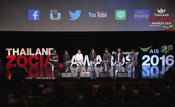 เก็บตกความรู้จากงาน Zocial Awards 2016 ดิจิทัล มาร์เก็ตติ้งจะเป็นอย่างไรต่อไป?