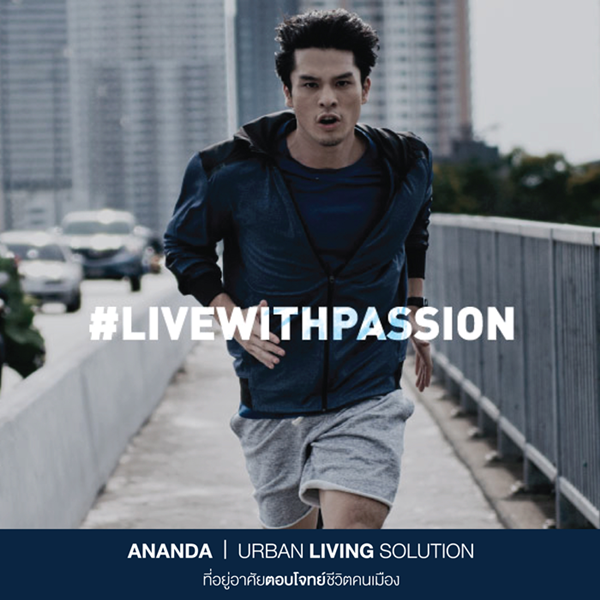 Ananda-Development's-Passion4