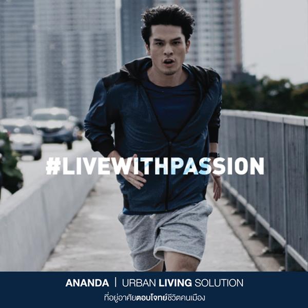 Ananda-Development's-Passion4
