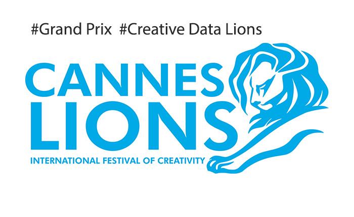 Grand Prix, Creative Data Lions #CannesLions2016
