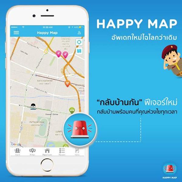 HappyMap-3