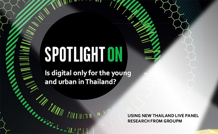 จริงหรือ? ว่าสื่อดิจิตอลของไทย มีผลเฉพาะกับคนรุ่นใหม่และคนเมืองเท่านั้น