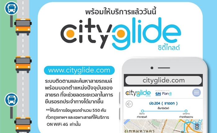 CityGlide.com บริการค้นหาและบอกเวลารถสาธารณะ จาก PLANB