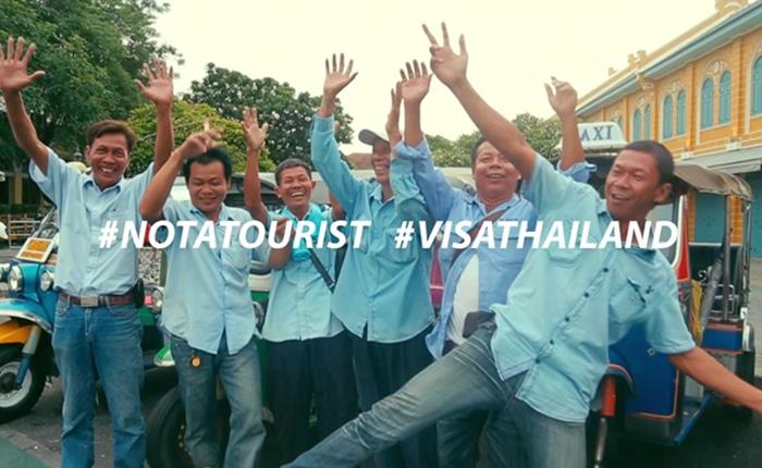 RP_Visa_notatourist_Master 0206_REV.mp4_000230027-highlight
