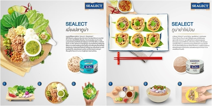 SEALECT-2