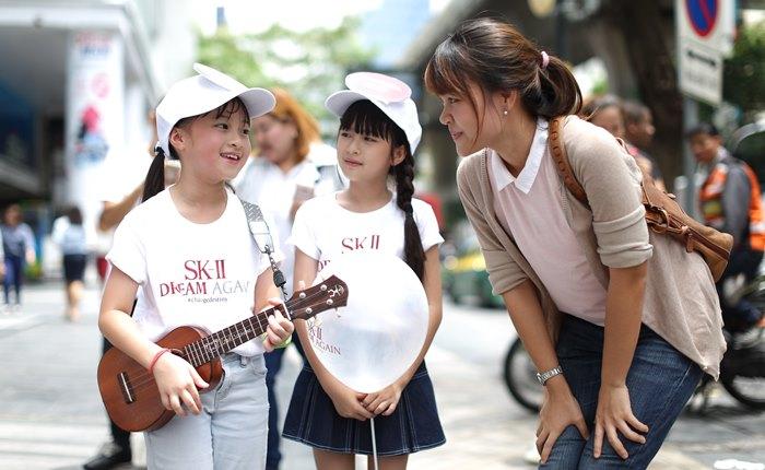 เอสเค-ทู ส่งแคมเปญใหญ่ #DreamAgain ปลุกพลังผู้ใหญ่ให้รื้อฟื้นความฝันวัยเยาว์ให้เป็นจริง